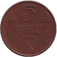 Монета 5 эре. 1952 год, Норвегия. Старый тип.