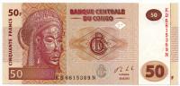 Маска народа тшокве. Банкнота 50 франков. 2013 год, Конго.