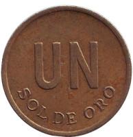 Монета 1 соль. 1975 год, Перу.