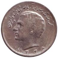 Монета 10 риалов. 1969 год, Иран.