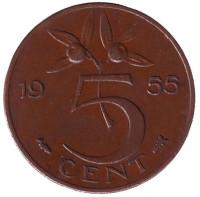 5 центов. 1955 год, Нидерланды.