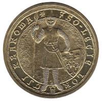 750-летие Кракова. Монета 2 злотых, 2007 год, Польша.