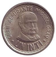 Мигель Грау. Монета 1 инти. 1987 год, Перу. Из обращения.