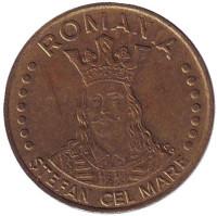 Стефан Великий. Монета 20 лей. 1991 год, Румыния.