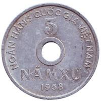 Монета 5 су. 1958 год, Вьетнам.