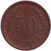 """Монета 50 пенни. 1942 год, Финляндия. (""""S"""" - приспущена)"""