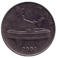 """Здание Парламента на фоне карты Индии. Монета 50 пайсов. 2000 год, Индия. (""""°"""" - Ноида)"""