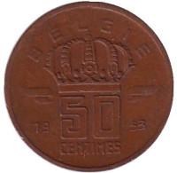 50 сантимов. 1953 год, Бельгия. (Belgie)