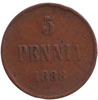 Монета 5 пенни. 1888 год, Финляндия в составе Российской Империи.