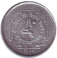 Коронация Бирендры. Монета 5 пайс. 1974 год, Непал.