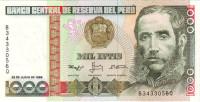 енерал Андрес Авелино Касерес Доррегара. Банкнота 1000 инти. 1988 год, Перу.