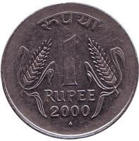 """Монета 1 рупия. 2000 год, Индия. (""""♦"""" - Мумбаи)"""