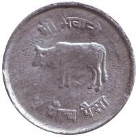 Бык. Монета 5 пайсов. 1976 год, Непал.