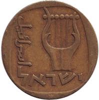 Трёхструнная лира. Монета 25 агор. 1960 год, Израиль.