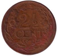 Монета 2,5 цента. 1948 год, Кюрасао.