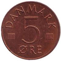 Монета 5 эре. 1986 год, Дания. R;B