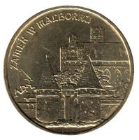 Замок в Мальборке. Монета 2 злотых, 2002 год, Польша.