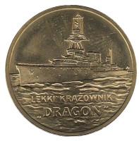 Легкий крейсер «Дракон». Монета 2 злотых, 2012 год, Польша.