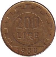 Монета 200 лир. 1980 год, Италия.