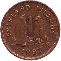 Субантарктические пингвины. Монета 1 пенни. 1987 год, Фолклендские острова.