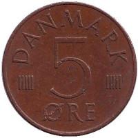 Монета 5 эре. 1976 год, Дания. S;B