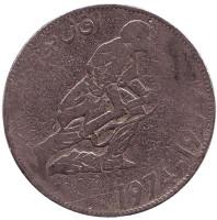 20 лет Алжирской революции. Монета 5 динаров. 1974 год, Алжир. F.
