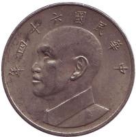 Чан Кайши. Монета 5 юаней. 1975 год, Тайвань.