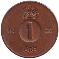 Монета 1 эре. 1965 год, Швеция.