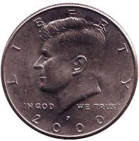 Джон Кеннеди. Монета 50 центов. 2000 год (P), США.