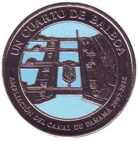 100 лет строительству Панамского канала. Расширение канала 2007-2016 гг., Монета 1/4 бальбоа. 2016 год, Панама.
