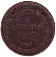 Монета 1/6 скиллинга. 1854 год, Швеция.