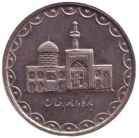 Мавзолей Имама Резы. Монета 100 риалов. 1994 год, Иран.