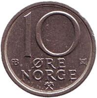 10 эре. 1978 год, Норвегия.