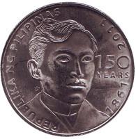 150 лет со дня рождения Хосе Ризала. Монета 1 песо. 2011 год, Филиппины.