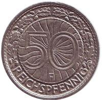 Монета 50 рейхспфеннигов. 1928 год (F), Веймарская республика.