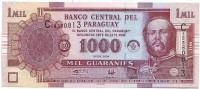 Франсиско Солано Лопес. Банкнота 1000 гуарани. 2004 год, Парагвай.