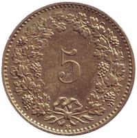 Монета 5 раппенов. 2005 год, Швейцария.