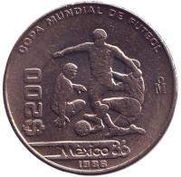 Чемпионат мира по футболу 1986. Монета 200 песо. 1986 год, Мексика.