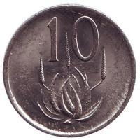 Алоэ. Монета 10 центов. 1989 год, Южная Африка.
