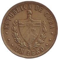 Монета 1 песо. 1984 год, Куба.