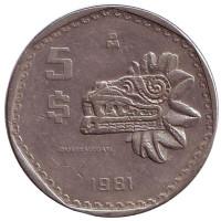 Кетцалькоатль. (Пернатый змей). Монета 5 песо. 1981 год, Мексика.