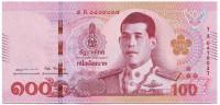 Король Рама X. Банкнота 100 батов. 2018 год, Таиланд.