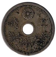 Монета 5 сен. 1932 год, Япония.