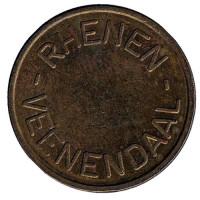 Rhenen Veendaal. Жетон торгового автомата. Нидерланды.