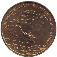 Летучая мышь. Малый подковонос. Монета 2 злотых, 2010 год, Польша.