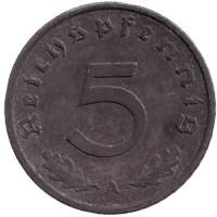 Монета 5 рейхспфеннигов. 1942 год (A), Третий Рейх (Германия).