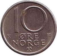 10 эре. 1982 год, Норвегия.