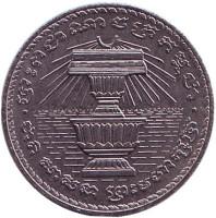 Церемониальный поднос. Монета 200 риелей. 1994 год, Камбоджа.
