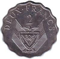 FAO. Монета 2 франка, 1970 год, Руанда.