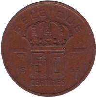 50 сантимов. 1953 год, Бельгия. (Belgique)